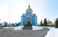 Храм УПЦ МП у Коломиї перейшов до ПЦУ