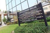 Сооснователь Mossack Fonseca ушел из совета Панамы по иностранным делам