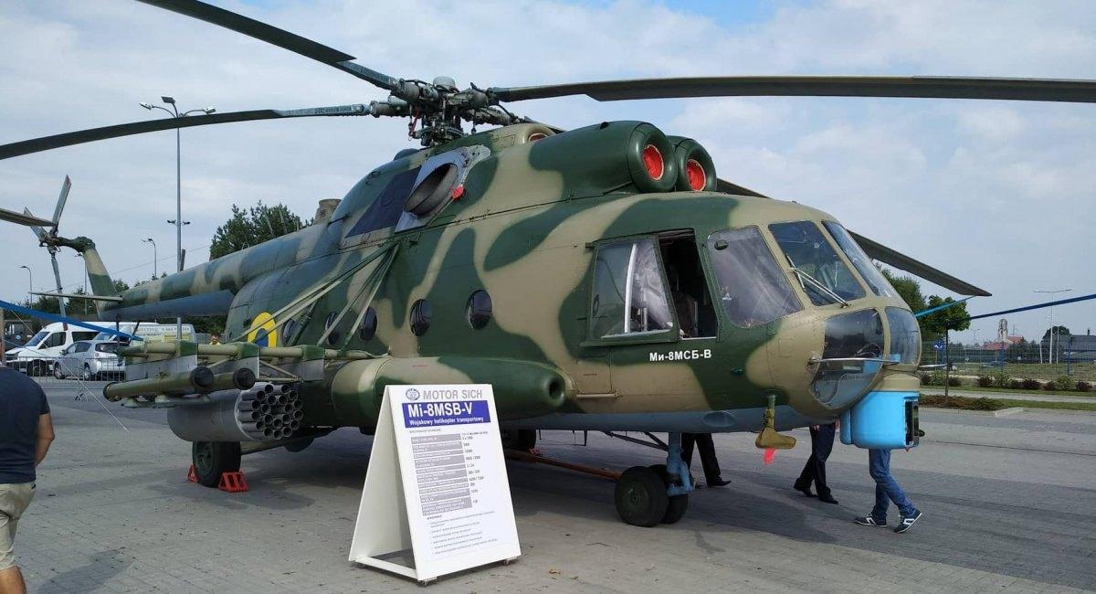 Модернізований АТ Мотор Січ гелікоптер Мі-8МСБ-В з встановленим комплексом Бар'єр-В комплексом керованого озброєння 524-РЕ на виставці MSPO-2018