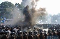 Виступ у Верховній Раді про хід розслідування подій 31 серпня біля парламенту