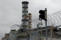 Кабмін призначив Сергія Калашника виконувачем обов'язків гендиректора ЧАЕС