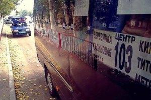 Пассажирские перевозки в переоборудованных грузовиках запретят, - Колесников