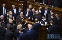 Депутаты от ПР и КПУ покинули Раду