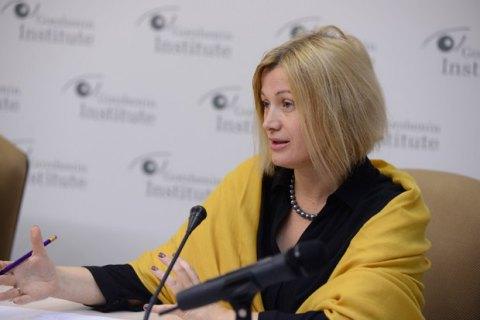 МЗС РФ назвало число українців, які отримали громадянство РФ у 2014-2016 роках