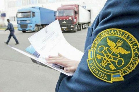 ВУкраинском государстве завтра стартует эксперимент поборьбе сконтрабандой натаможне