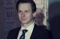 """СБУ пришла с обыском к солисту Львовской оперы, попавшему в базу """"Миротворца"""""""