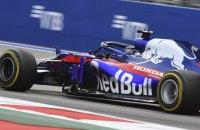 """""""Хонда"""" залишає Формулу-1"""