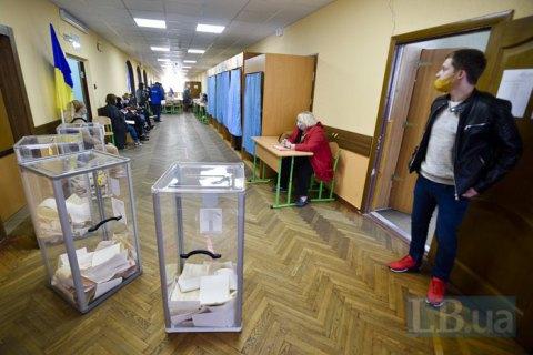 Глава ЦИК назвал местные выборы 2020 самыми сложными в истории Украины