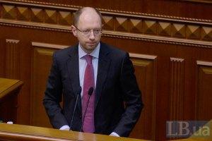 Яценюк закликає Росію, США і Великобританію гарантувати безпеку і цілісність України