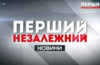 """Команда """"каналів Медведчука"""" розпочала мовлення на Першому незалежному, який відключили через годину ефіру (оновлено)"""