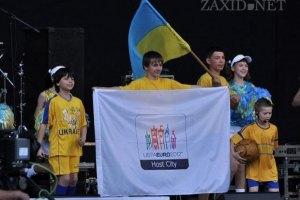 Львовяне устроят парад в поддержку сборной Украины