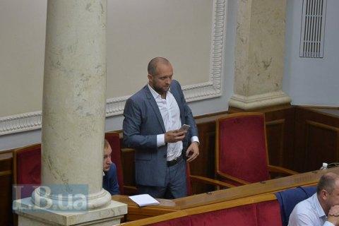 Суд призначив Полякову електронний браслет і заставу впонад 300 тисяч гривень