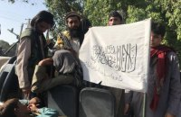 ХАМАС привітав талібів із захопленням Афганістану