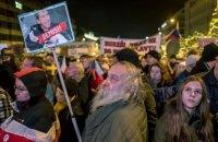 Тисячі чехів вийшли на вулиці з вимогою відставки прем'єра Бабіша