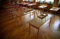 Київські школярі 5-11 класів з 25 березня навчатимуться дистанційно