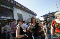 Лукьяновский рынок продали незаконно, - прокуратура
