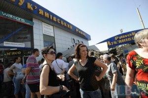 Лук'янівський ринок продали незаконно, - прокуратура
