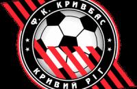 """""""Кривбасс"""" подал апелляцию на исключение из чемпионата Украины"""