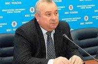 Экс-замглавы МВД Ратушняк и экс-командующий ВВ Шуляк объявлены в розыск