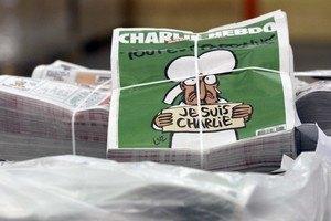Charlie Hebdo випустив новий номер із пророком Мухаммедом на обкладинці