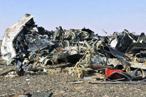 В Санкт-Петербург прибыл самолет с телами погибших при крушении А321