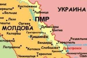 Росія відмовилася давати гроші Придністров'ю