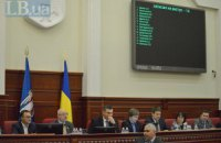 """""""Свободівці"""" заблокували трибуну в Київраді через подорожчання проїзду"""