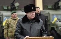 Порошенко оголосив про початок перемир'я