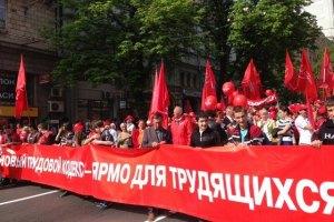 Первомайские демонстрации прошли без происшествий, - МВД