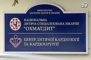 """Квіташвілі запропонував посадити тих, хто будував новий корпус """"Охматдиту"""""""