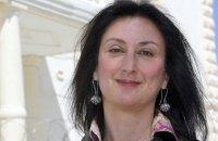 Влада Мальти пообіцяла €1 млн за відомості про вбивць журналістки