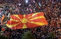 Конституційний суд відкинув вимоги скасувати референдум про назву Македонії