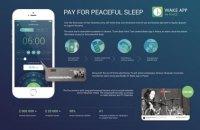 """Мобільний додаток, що допомагає збирати гроші для армії, отримав """"золото"""" на конкурсі в Європі"""