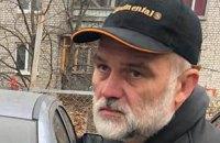 Підозрюваного в державній зраді суддю Чорнобука звільнили з-під варти