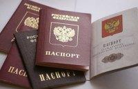 МВС РФ заявило, що російське громадянство в 2019 році отримали 299 тис. українців