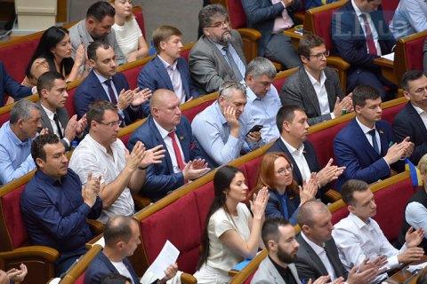 """Рада приняла закон о """"сплите"""" Нацфинуслуг"""