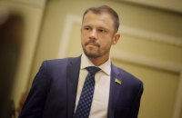 Глава образовательного комитета ВР стал главным плагиатором 2019 года