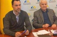 Блогер Арестович став радником ТКГ з інформаційної політики