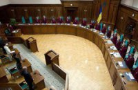 КСУ офіційно підтвердив, що новий президент буде обраний на 5 років