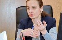 Замминистра экономики Юлия Клименко уволилась