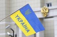 Порошенко вніс у Раду законопроект про припинення Великого договору з Росією (оновлено)