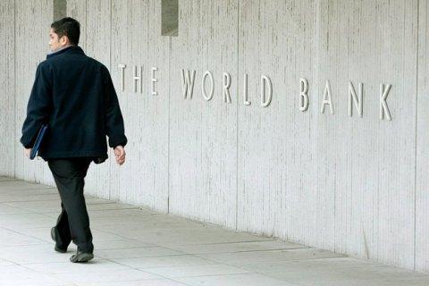 Світовий банк поліпшив прогноз щодо ВВП України