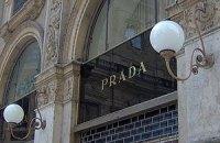Дом моды Prada за полмиллиарда евро вернулся из оффшора в Италию