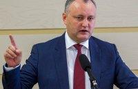 С резиденции президента Молдовы сняли флаг Европы