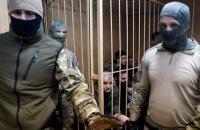 У Росії висунули остаточне обвинувачення всім 24 українським військовополоненим морякам
