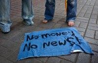 Мир хочет знать, кто владеет украинскими СМИ