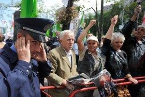 Сторонники Тимошенко пикетируют Печерский суд