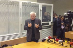 Суд заарештував Чечетова