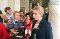 Представительница Кабмина в Раде отказалась от должности