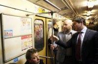 У Києві скоротять кількість реклами в метро